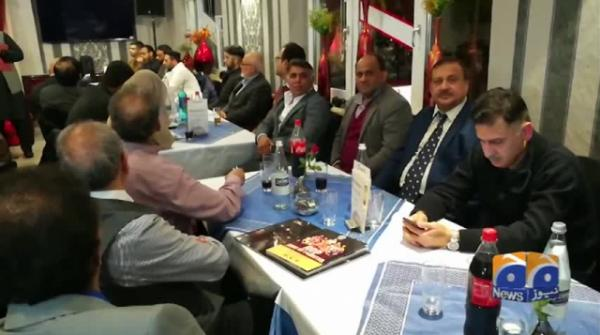 Geo News Special – Frankfurt: Dinner Hosted In Honour Of Chairman Ring Of Pakistan Syed Asim Kazmi