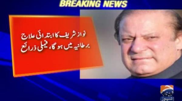 Nawaz likely to fly abroad on Monday, claim sources
