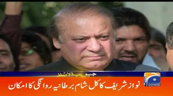 Geo Headlines 08 AM | 17th November 2019