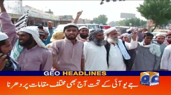 Geo Headlines 11 AM | 17th November 2019