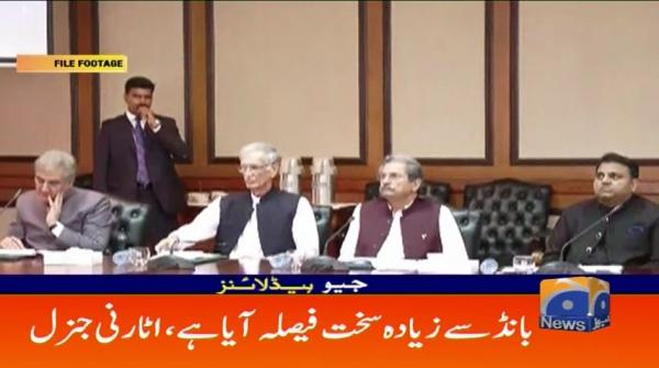 Geo Headlines 07 PM | 17th November 2019