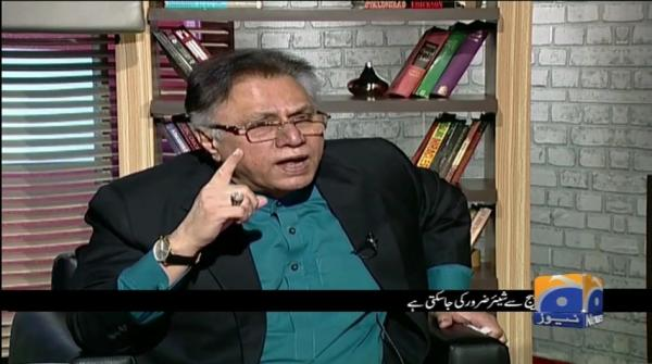Meray Mutabiq | Hassan Nisar | 17th November 2019