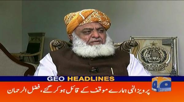 Geo Headlines 08 PM | 17th November 2019
