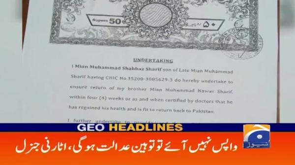 Geo Headlines 10 PM | 17th November 2019