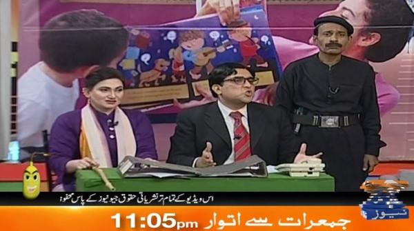 Khabarnaak | Ayesha Jahanzeb | 17th November 2019