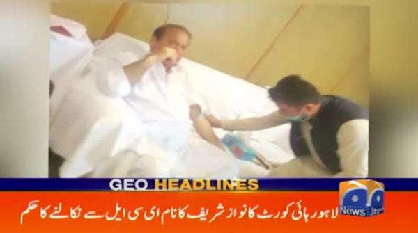 Geo Headlines 12 AM | 17th November 2019