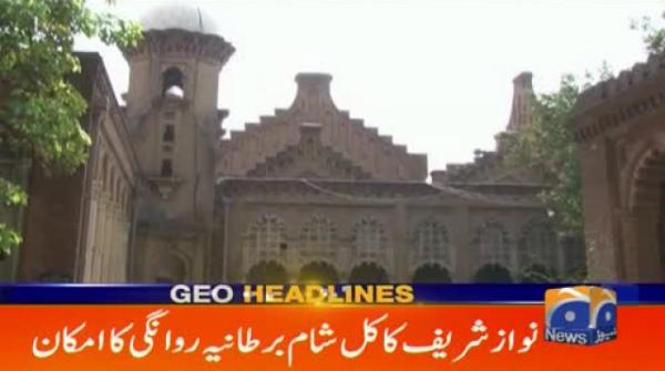 Geo Headlines 09 AM | 17th November 2019