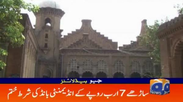 Geo Headlines 12 PM | 17th November 2019