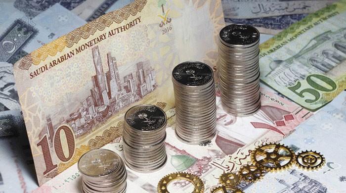 Saudi Riyal to PKR, SAR to PKR Rates in Pakistan Today, Open Market Exchange Rates, November 18, 2019