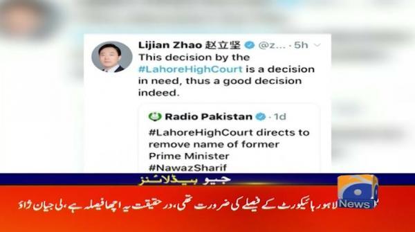 Geo Headlines 01 PM | 18th November 2019