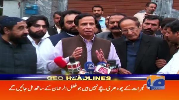 Geo Headlines 03 PM | 18th November 2019