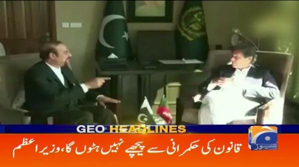 Geo Headlines 06 PM | 18th November 2019