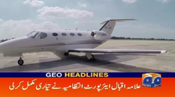 Geo Headlines 07 PM | 18th November 2019