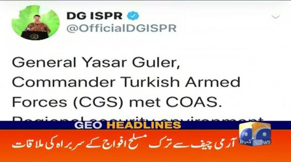 Geo Headlines 10 PM | 18th November 2019