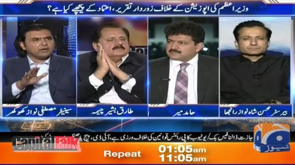 Capital Talk | Hamid Mir | 18th November 2019