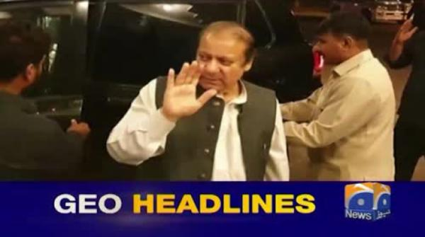 Geo Headlines 01 AM | 18th November 2019