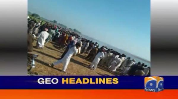 Geo Headlines 11 AM | 18th November 2019