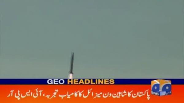 Geo Headlines 02 PM | 18th November 2019