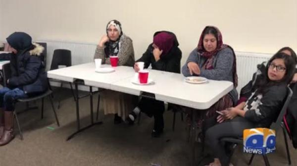 Geo News Special – Mums United hold campaigns in the mosques of Sheffield in light of increase in harmful activities