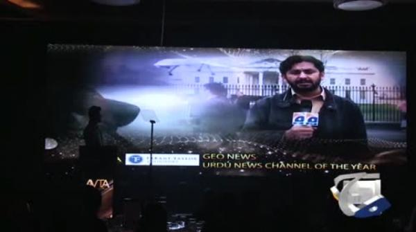 Geo News Special – Baseem Baig  Chugtai receives the AVTA award for best Urdu news channel on behalf of Geo TV.