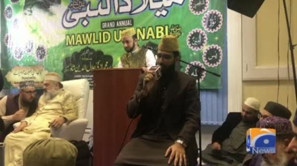 Geo News Special – Peer Irfan Shah holds a gathering in Bradford to promote the message of the Holy Prophet (PBUH)
