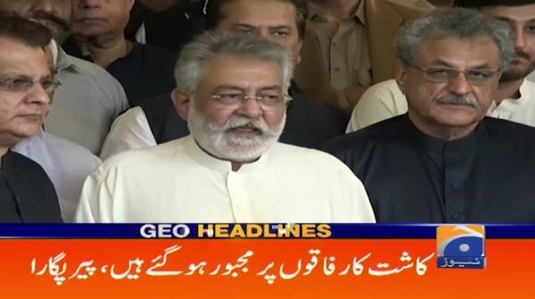 Geo Headlines 01 AM | 19th November 2019