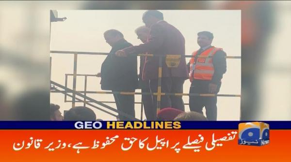 Geo Headlines 08 PM | 19th November 2019