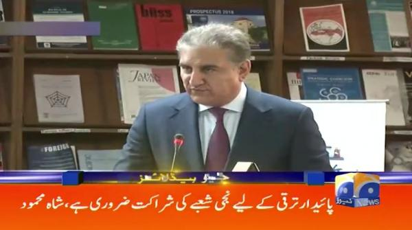 Geo Headlines 11 AM | 20th November 2019