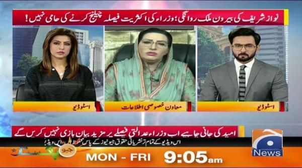 Wazir-e-Azam Imran Khan Opposition Ko Koi Riyyat Detay Nazar Nahi Atay 20-November-2019