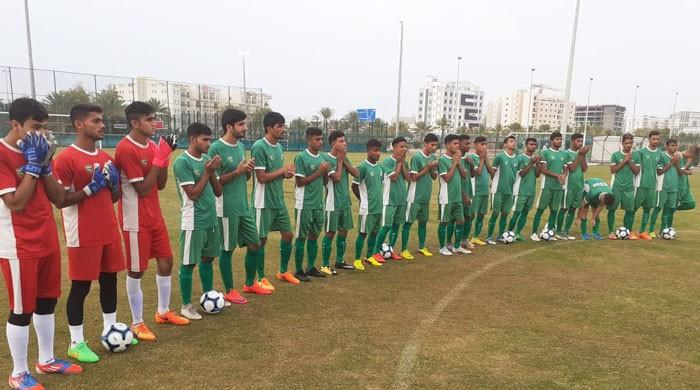 We won't return win-less, says U19 Football captain