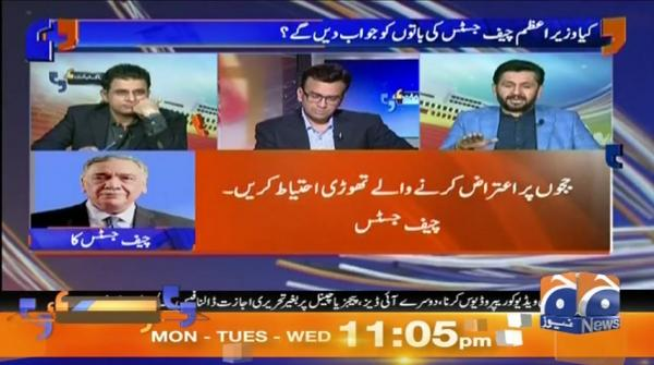 Aapas Ki Baat | Muneeb Farooq | 20th November 2019