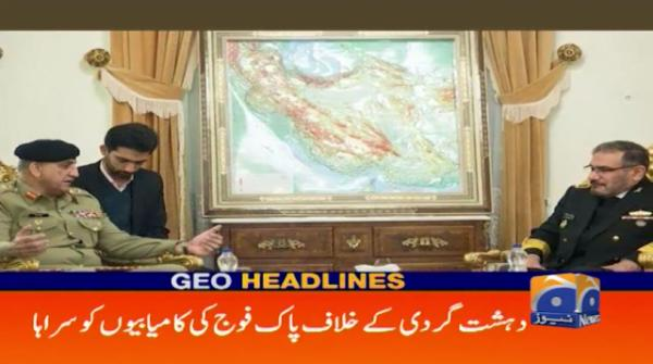 Geo Headlines 01 AM | 20th November 2019