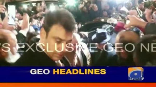 Geo Headlines 09 AM | 20th November 2019