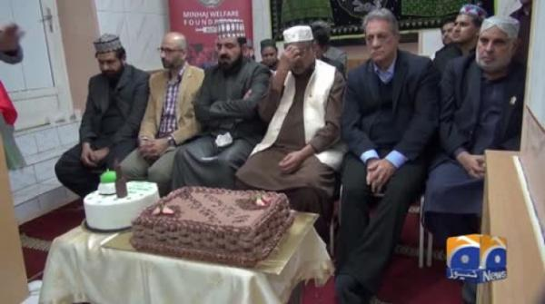 Geo News Special – Annual Mehfil-e-Milad Held At Minhaj-ul-Quran Centre, Vienna