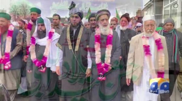 Geo News Special – Muslims Celebrate Miladun Nabi With Procession And Mehfil-e-Naat In Peterborough