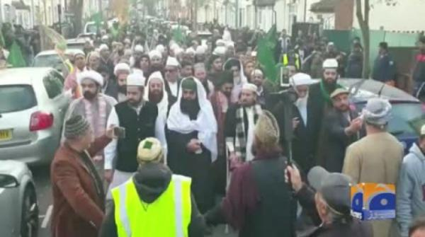 Geo News Special – London: Annual 34th Milad Procession Taken Out In Southall