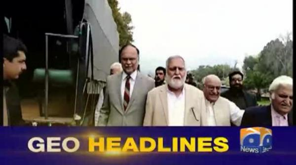 Geo Headlines - 02 PM | 20th November 2019