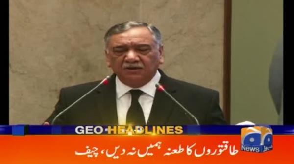 Geo Headlines 07 PM | 20th November 2019