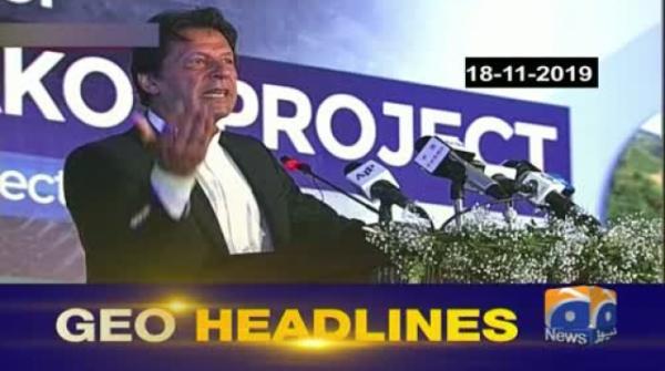 Geo Headlines 10 PM | 20th November 2019