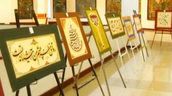 Fourth day of Iranian art festival in Islamabad