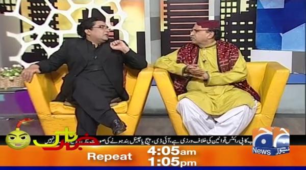 Khabarnaak | Ayesha Jahanzeb | 21st November 2019