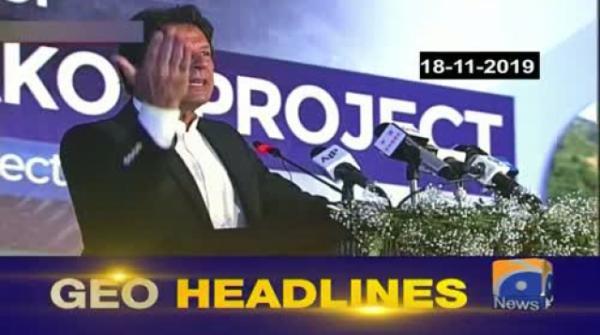Geo Headlines 01 AM | 21st November 2019