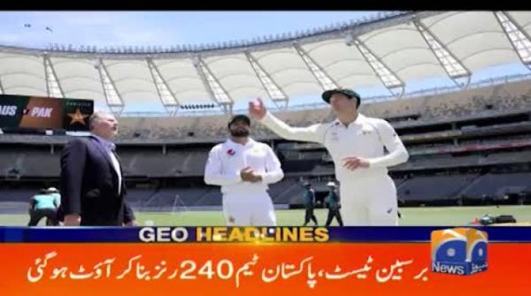 Geo Headlines 01 PM | 21st November 2019