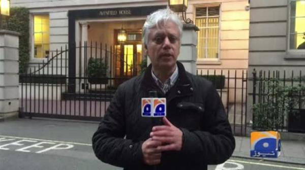 Geo News Special – London: How Ailing Nawaz Sharif Spent His Third Day?