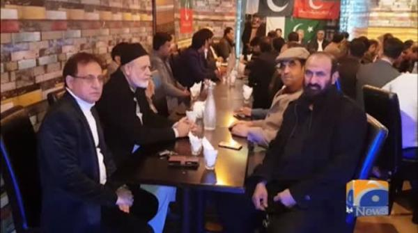 Geo News Special – Ceremony Hosted In Honour Of PTI MNA Syed Faizul Hasan Shah In Manchester