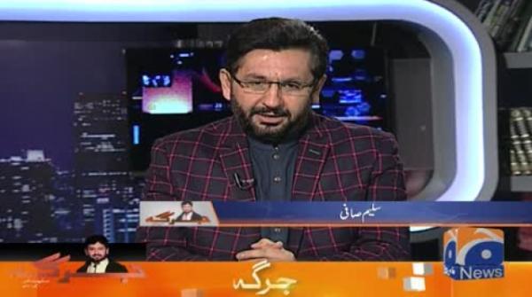 Jirga | 24th November 2019
