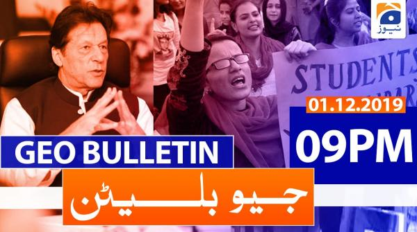 Geo Bulletin 09 PM | 1st December 2019