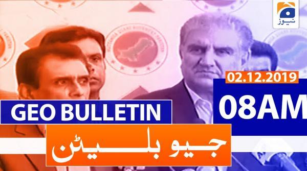 Geo Bulletin - 08 AM | 2nd December 2019
