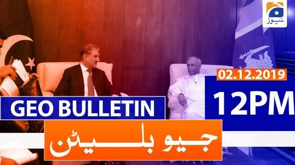 Geo Bulletin - 12 PM | 2nd December 2019