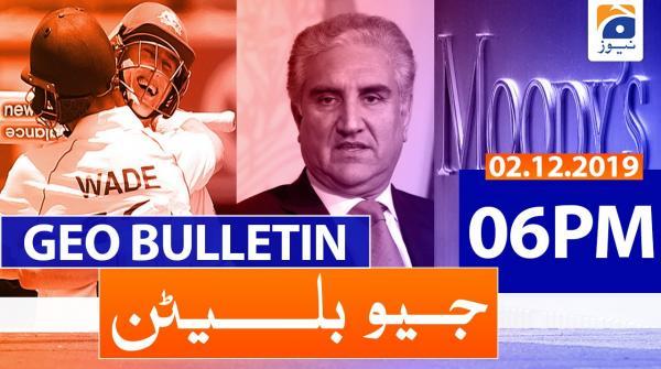 Geo Bulletin 06 PM | 2nd December 2019
